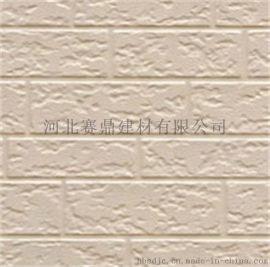 新疆新型轻质环保节能装饰板 金属雕花保温板