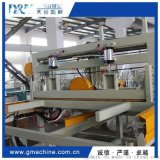典美機械 防水排水板生產線