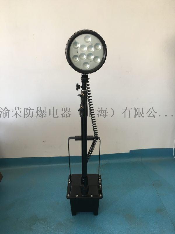 专业LED粉尘防爆泛光工作灯厂家