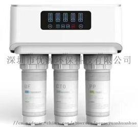 淨水器純水機