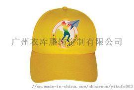 广州工作帽定做-天河区酒店工作工作帽-志愿者团队帽