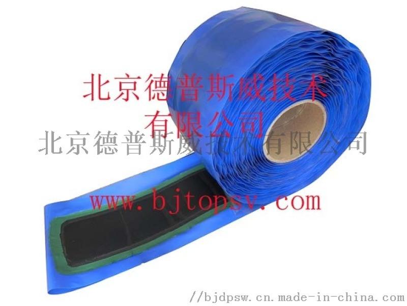 輸送帶撕裂劃傷皮帶修補條加強型220mm