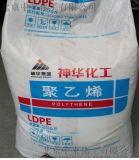 神華煤化工榆林LDPE2426H包裝圖片