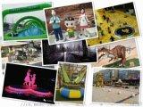大型兒童樂園,兒童擴展