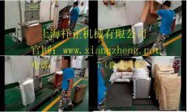 上海塑料粒子真空包装机,昆山钛酸锂粉真空封口机厂家