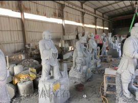 供应人物雕塑  大理石雕像定做加工/二十四孝人物