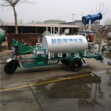 工地环保新能源洒水车,电动三轮车安装雾炮机洒水车