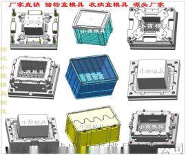 黄岩塑料模具定做注塑周转箱模具加工制造