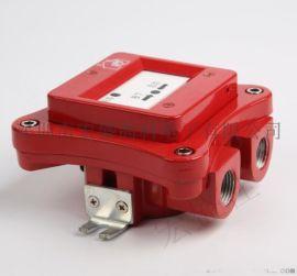 DC24V防爆型消火栓按钮为非编码开关按钮