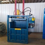 編織袋大型液壓打包機80噸立式包裝機
