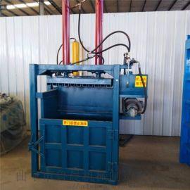 编织袋大型液压打包机80吨立式包装机