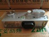 矿用光干涉式甲烷测定器CJG100