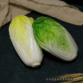 仿真蔬菜仿真小白菜假娃娃菜餐厅橱窗展示摄影道具