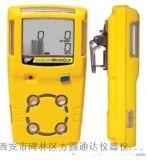 西安固定四合一气体检测仪