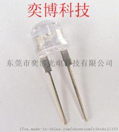 供应发光二极管LED灯珠  8mm草帽有边白光透明
