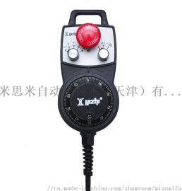 替换西门子三菱发那科安士能YIZHI牌MINI型号数字式电子手轮/手持单元/手摇脉冲发生器