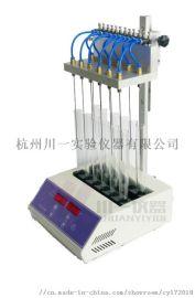 统一控制可视氮吹仪CYN200样品浓缩机