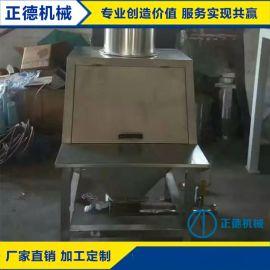 塑料螺旋上料机厂家供应双螺杆上料机振动式倒料站
