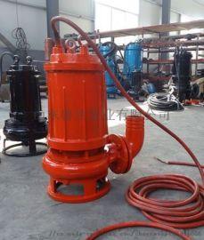 高温耐腐蚀污水泵,潜污泵,排污泵