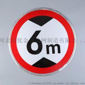 交通安全标志牌路牌指示牌限高限速5公里警示牌