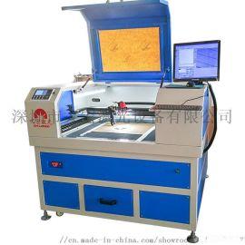 3D曲屏热弯保护膜激光切割机