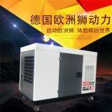 永磁静音25kw移动式柴油发电机组