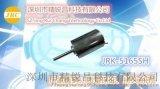JRK-5175SH碳刷 电机马达