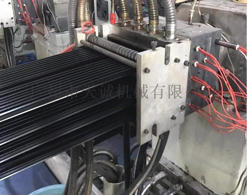 断桥铝门窗隔热条生产线 尼龙隔热条押出机 天诚塑机