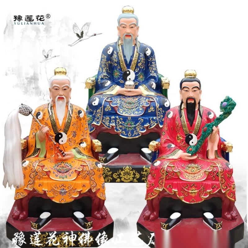 河南道教十二金仙神像 三清祖师神像厂 太上老君雕塑