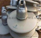 廠家直銷耐污陶瓷絕緣子XWP-120