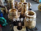 C2800黄铜带 住友进口弹性铜带 导电黄铜带