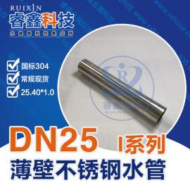 薄壁不锈钢给水管件 304双卡压不锈钢给水管