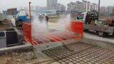陝西西安半自動洗車臺