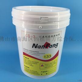 GX-3高温粘结剂|南方供|广州高温粘结剂批发价格