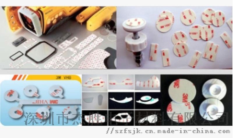 3M4950 3M4950泡棉胶带 3M4950VHB双面胶 3M4950胶带 可模切成型