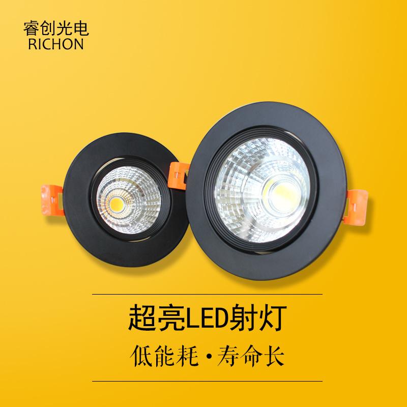 经典台阶款LED天花灯、室内照明COB天花灯