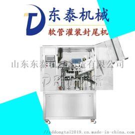 药膏灌装机, 膏体灌装机, 复合管灌装机封尾机