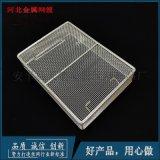 不鏽鋼高溫滅菌網筐,優質不鏽鋼醫用滅菌筐現貨供應