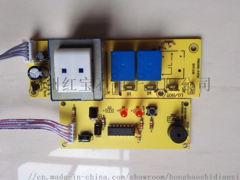 热风幕控制器
