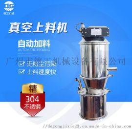 广州德工 TF-2 气动真空上料机 加料机