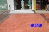 徐州壓模地坪地面鋪裝