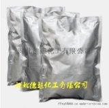 生產供應 甲烷二磺酸亞甲酯