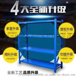 仓库货架仓储超市展示架家用储物置物架多功能**组合
