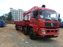 厂家常年出售 12吨东风随车吊 可分期包上户