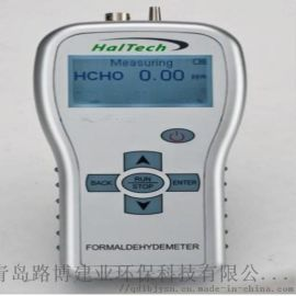 手持式HFX105甲醛检测仪