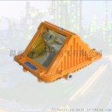 金滷DGS70/127B(A)礦用防爆LED巷道燈