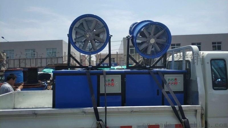 西安哪里有卖降尘雾炮洒水车18821770521