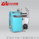 常州自力ZTW系列全陶瓷納米渦輪砂磨機