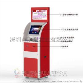 学校自助打印扫描缴费终端机触控一体机