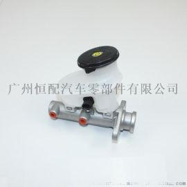 刹车总泵 8-97354050 五十铃 DMAX